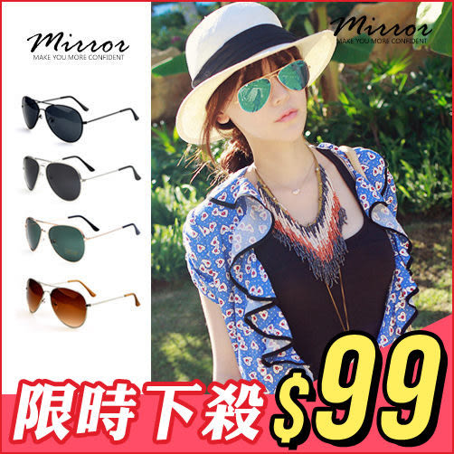 3025 墨鏡 夏日必備 復古風 金屬框流行款 時尚太陽眼鏡 飛行員眼鏡 日韓 雷朋質感