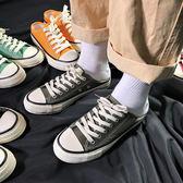 布鞋 半拖鞋女帆布鞋2019新款 夏季百搭韓版復古無后跟 降價兩天