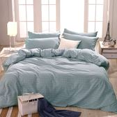 床包兩用被套組 雙人 色織水洗棉 法蘭西[鴻宇]台灣製2113