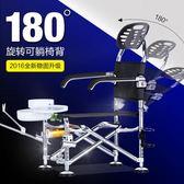 輕便多功能便攜可躺釣魚椅 鋁合金可摺疊休閒垂釣椅台釣椅凳 igo