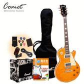 Comet 玩家級LesPaul M200 電吉他全配備套餐【Comet / M-200 / 吉他套餐】