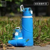 硅膠折疊水壺戶外登山騎行健身運動軟水杯