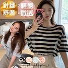 EASON SHOP(GQ1185)韓版慵懶風撞色橫條紋薄款落肩寬鬆圓領短袖針織衫T恤罩衫女上衣服修身顯瘦內搭衫