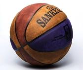 籃球耐磨翻毛軟皮7號