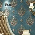 現代復古歐式無紡布壁紙美式3d立體大馬士革臥室客廳背景牆紙環保 夢幻小鎮