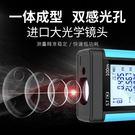 工業尺 沃斯S7充電式手持激光測距儀高精...
