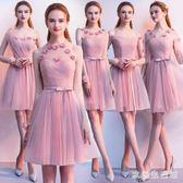 中大尺碼 伴娘服短款粉色2018新款姐妹團閨蜜團婚禮顯瘦KB6267【歐爸生活館】