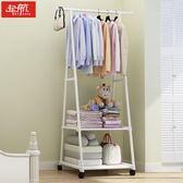 簡易多功能衣帽架可移動掛衣架落地掛衣架家用臥室衣架創意衣服架