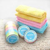 【618】好康鉅惠旅行一次性毛巾洗臉巾便攜迷你壓縮潔面巾