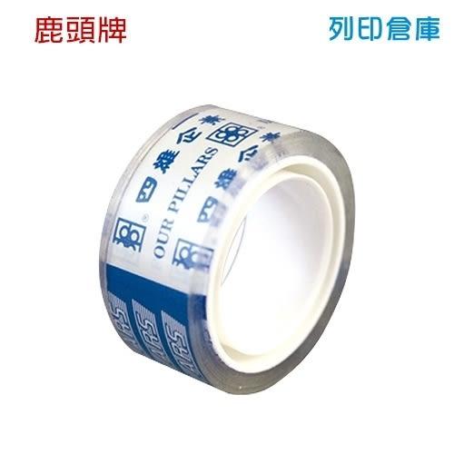 鹿頭牌 PP3K 迷你OPP透明膠帶3/4 18mm*10Y (卷)