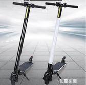 粉途碳纖維電動滑板車鋁合金成人代步折疊便攜迷你兩輪代步踏板車MBS『艾麗花園』