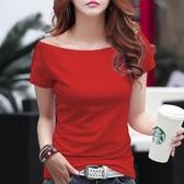 一字肩上衣2020新款一字領上衣修身韓版一字肩緊身t恤女露肩短袖紅色漏鎖骨 雙11 伊蘿