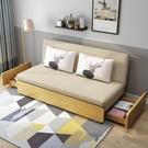 實木沙發床坐睡兩用多功能可摺疊書房儲物雙人沙發小戶型可以當床 夢幻小鎮