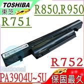 TOSHIBA 電池(保固最久)-東芝 R850電池,R850-10H,R850-16H,R850-127,R850-143,PA3904U-1BRS,PA3905U-1BRS