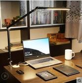 LED檯燈學習護眼書桌臥室床頭創意簡約摺疊工作長臂插電夾子檯燈特惠免運
