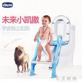 兒童階梯坐便器寶寶馬桶梯男女小孩加大號馬桶圈 小艾時尚NMS