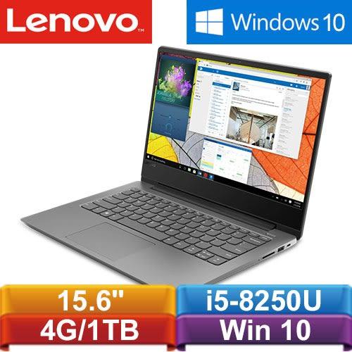 Lenovo聯想 IdeaPad 330S-15IKB 81F500D1TW 15.6吋筆記型電腦