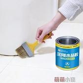 透明防水膠衛生間瓷磚防漏免砸磚浴室魚池水池廁所專用膠水涂料 交換禮物