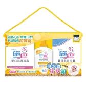 【贈金盞花沐浴露200ML】施巴 嬰兒泡泡浴露(500ml)2罐