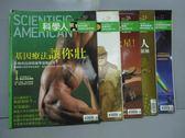 【書寶二手書T7/雜誌期刊_XCH】科學人_22~30期間_共5本合售_基因療法讓你壯等