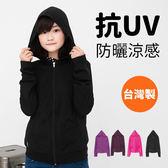 防曬外套 抗UV披肩 排汗涼感 抗紫外線薄外套罩衫《SV5101》快樂生活網