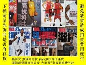二手書博民逛書店罕見NBA灌籃選秀特刊2002年-2019年19本合售Y292407
