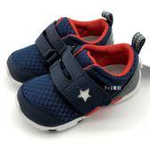 《7+1童鞋》小童 日本月星   MOONSTAR 魔鬼氈  星星 透氣學步鞋 C434  藍色