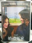 挖寶二手片-0B02-296-正版DVD-電影【婚禮冤家】-基努李維 薇諾娜瑞德(直購價)