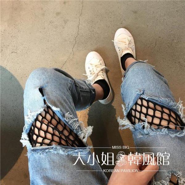 牛仔褲 現貨網襪拼接破洞直筒九分褲【大小姐韓風館】916-034