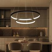 全館免運八九折促銷-簡約現代環形吊燈led圓形餐廳客廳燈個性辦公室書房創意餐吊燈