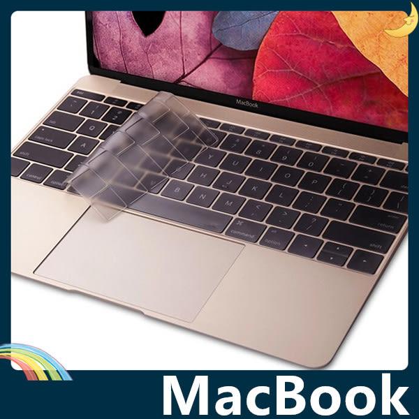 MacBook Air/Pro/Retina 高透磨砂鍵盤膜 超薄0.13mm半透隱形款 完美貼合 防水防塵 可水洗 支援全機型