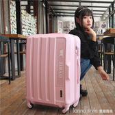 拉桿箱女小20寸萬向輪行李箱韓版旅行箱子時尚密碼箱24大容量皮箱 LannaS YTL