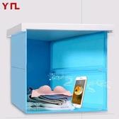 浴室收納櫃【現貨】浴室置物架置衣架掛畫壁掛收納櫃折疊置物架浴室收納(快速出貨)