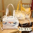 日式保溫飯盒袋上班族簡約可愛手提包帆布學生飯盒包便當包飯袋子 陽光好物