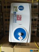 (修易生活館) 喜特麗 JT-5310A 屋外RF熱水器-10L 基本安裝外加800