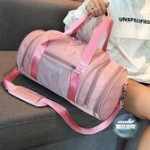 旅行包 運動包女健身包干濕分離游泳訓練包行李包手提包男包潮單肩旅行包 5色