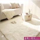 長方形白色客廳茶幾地毯臥室床邊地毯飄窗攝影拍照榻榻米滿鋪地墊【麗人雅苑】