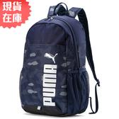 【現貨】PUMA STYLE 背包 後背包 休閒 潮流 15吋筆電 迷彩 深藍【運動世界】07670304