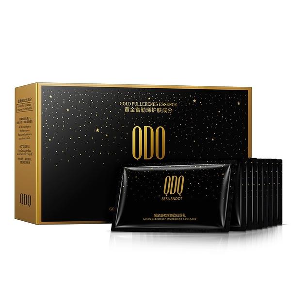 QDQ睡前涂抹免洗面膜补水保湿淡化痘印拍拍乳睡眠面膜