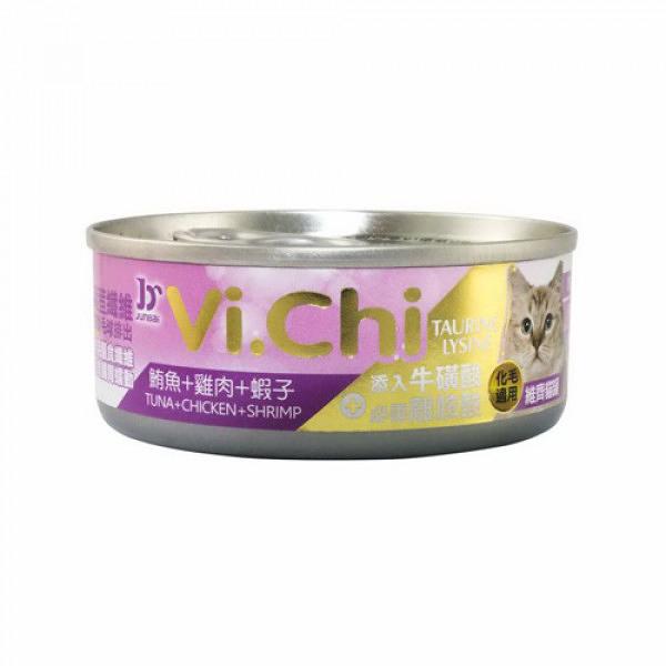 【寵物王國】維齊-化毛貓罐(鮪魚+雞肉+蝦子)80g