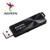 ADATA 威剛 UE700 PRO 256G USB3.1行動碟