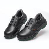 勞保鞋鋼包頭工作鞋注塑安全鞋防砸防刺穿透氣防臭老保鞋 可可鞋櫃