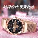2020新款簡約氣質手錶女士韓版時尚休閒大氣學生防水石英手錶女 設計師生活百貨