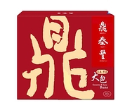 [COSCO代購 產地臺灣] W131274 鼎泰豐 冷凍芝麻 & 芋泥包 75公克 X 20入