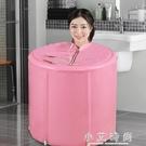 摺疊泡澡桶成人浴桶浴盆浴缸大號塑料沐浴桶家用加厚洗澡桶 小艾時尚.NMS