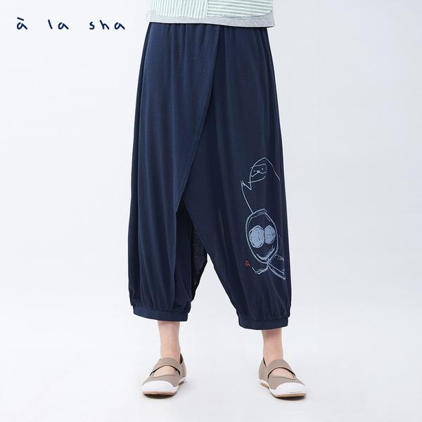 a la sha 阿財抹茶say hi造型褲