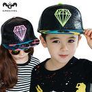 韓國GRECHEL鑽石刺繡皮紋棒球帽-粉色【K508107】