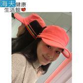 HOII正式授權 SunSoul 后益 防曬 可愛造型 休閒軍帽(紅)