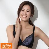 EASY SHOP-easy line-舒壓低脊心集中內衣-黑戀紫