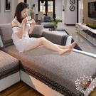 沙發墊子四季通用布藝棉麻客廳現代簡約防滑亞麻套靠背巾全蓋家用